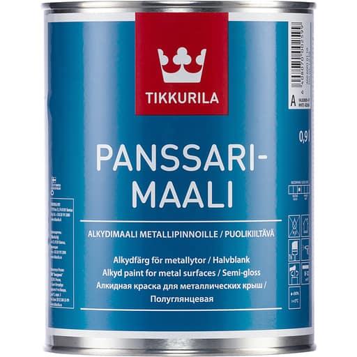PANSSARIMAALI SÄVYTETTÄVÄ 0
