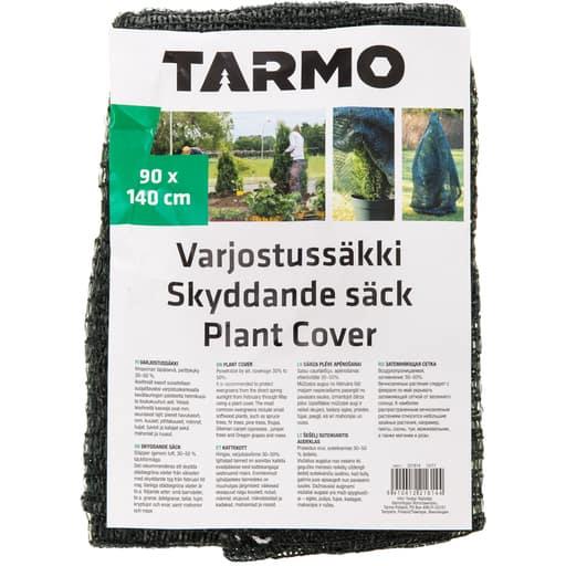 TARMO VARJOSTUSSÄKKI VIHREÄ VERKKO 90x140CM