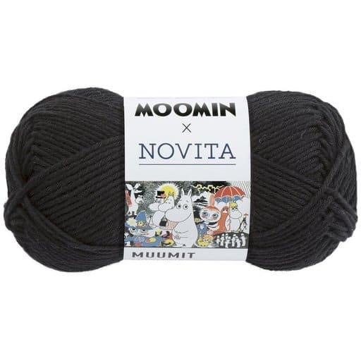 NOVITA MUUMIT HAISULI 50G (099)