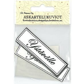 ASKARTELUKUVIO YSTÄVÄLLE MUSTA 6KPL