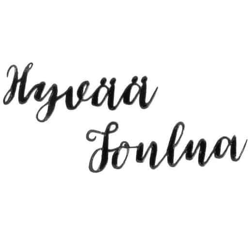 ÄÄRIVIIVATARRA HYVÄÄ JOULUA 1 MUSTA